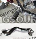 """S"" shaped Heel Gear Shifter Hyosung GV125 GV250"