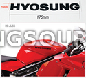 "Sticker ""HYOSUNG"" (Black)"